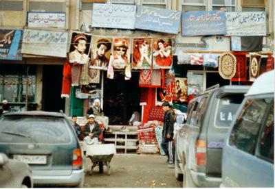 Kabul125
