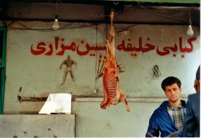 Kabul132
