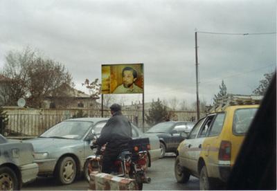 Kabul89